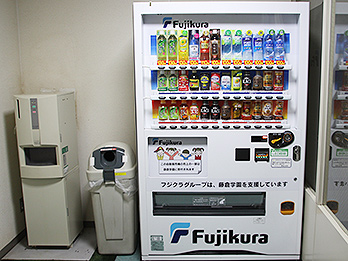 Part of the proceeds from the vending machines is donated to Fujikura Gakuen Image1