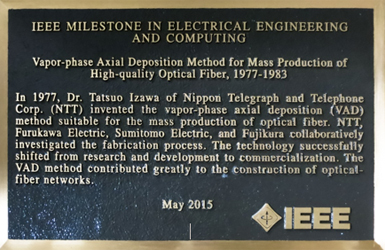 (Photo 1) The IEEE Milestone plaque presented by the IEEE
