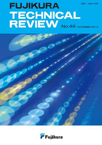 Fujikura Ltd  | R&D | Fujikura Technical Review